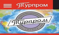 Турпром 250х150.jpg