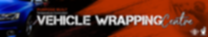 wrappoing-centre-banner.png