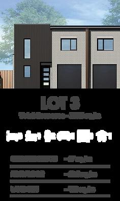 Hattaway-Lot 3.png