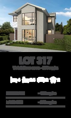 ADDISON- B17 Lot 317.png
