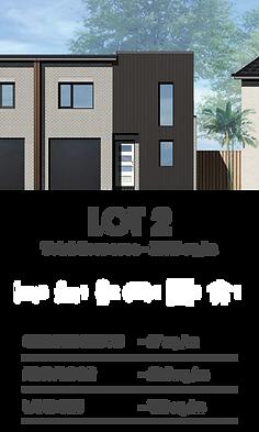 Hattaway-Lot 2.png