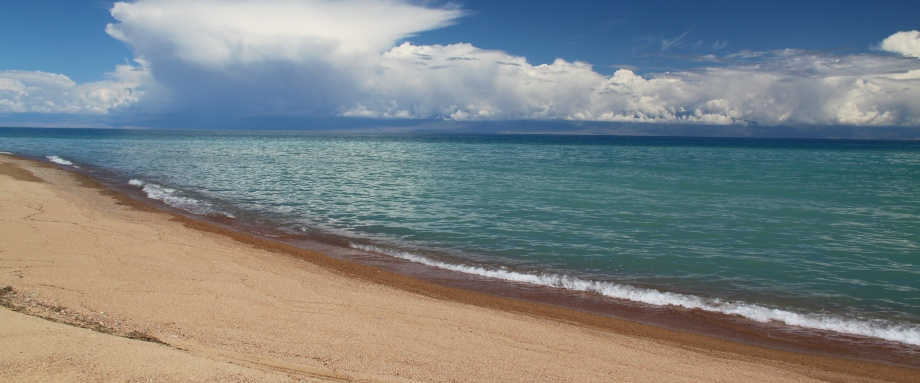 Swim In The Blue Waters of Issyk-Kul Lake