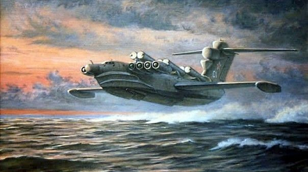 Oil Painting Depicting the Caspian Sea Monster