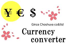 通貨変換.fw.png
