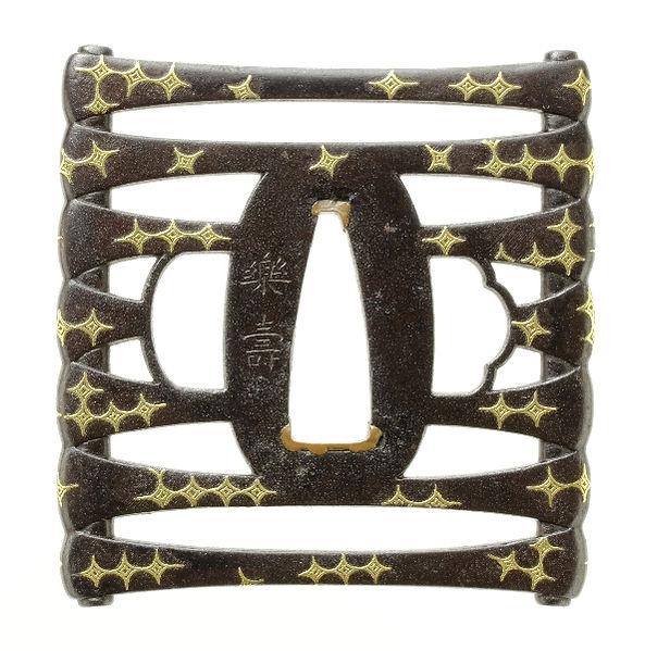 串海鼠透図葛菱繋図鐔 銘 楽寿