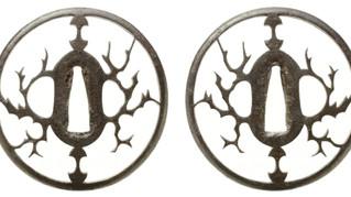 枯木に分銅透図鍔(鐔)無銘 赤坂