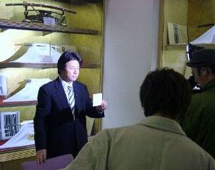 本刀販売専門店 銀座長州屋 テレビ取材