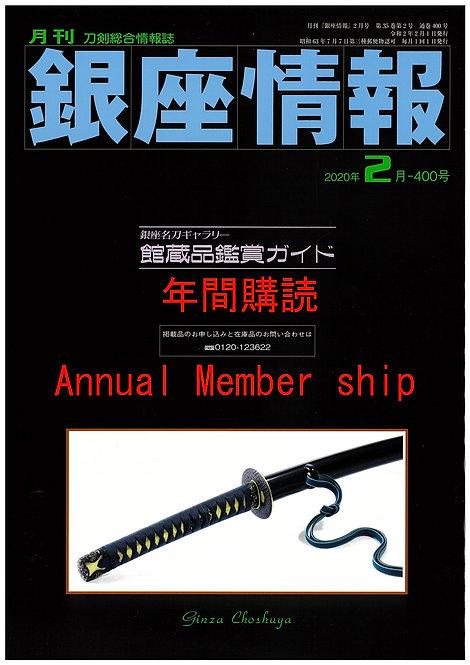 "Monthly Magazine ""Ginza Joho"" for  customer living overseas"