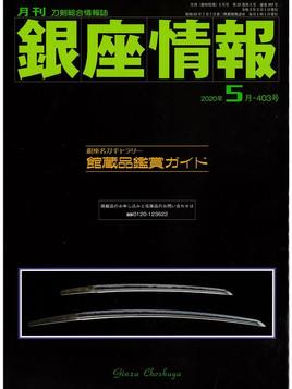 GJ2020-05.jpg