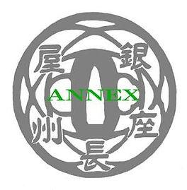 annex_markjpec (002).jpg