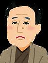 yukichi.fw.png