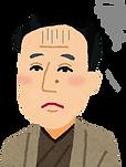 yukitikomaru.fw.png