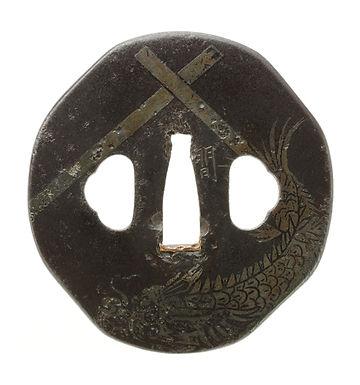 鯱図鐔 銘 間
