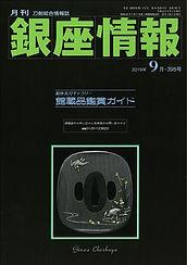 201009500.jpg