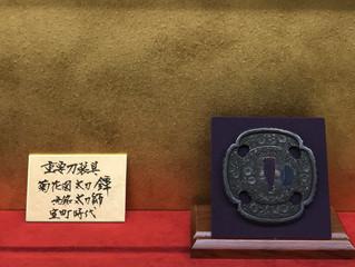 菊花図鍔無銘 太刀師 (重要)