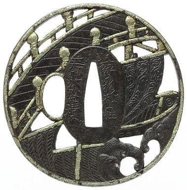 橋に帆掛舟透図鐔 銘 豫州松山住正阿弥盛積
