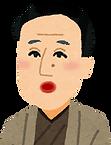 yukichi2.fw.png
