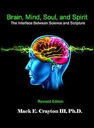 Brain Mind Soul Spirit Revised Front Cover.jpg