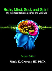 Brain Mind Soul Spirit Revised Front Cov