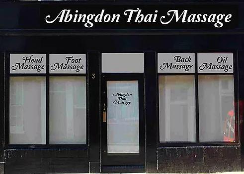 Massage+Shop.PNG