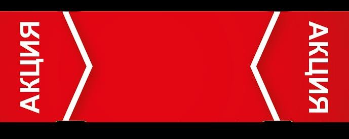 задние фонари полуприцепа, аспек, aspock, aspoeck, фонари полуприцепов, фонари прицепов, фонарь schmitz, фонарь шмитц, фонарь krone, фонарь крона, фонарь kogel, фонарь манак-авто, фонарь вомз, фонарь grunwald, фонарь steelbear, ecopoint. 25-2800-50, 25-290