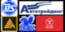 interfura.ru доставка запчастей в регионы России, автотрейдинг, деловые линии, пэк, желдор, байкал сервис