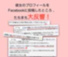 スクリーンショット 2019-05-09 00.02.41.png