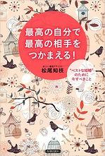 書籍画像4.jpg
