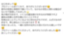 スクリーンショット 2019-05-08 16.42.23_edited.png