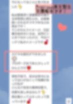 IMG_2146_edited.jpg