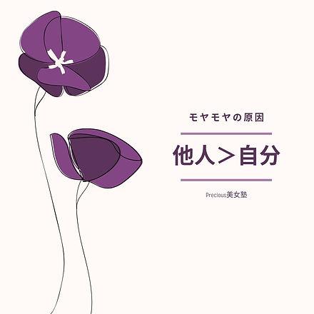 Purple Flower Wedding Instagram Post.jpg
