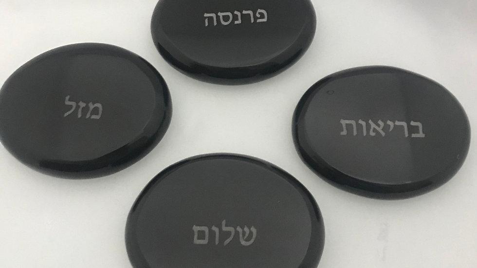 Set de piedras de mármol grabadas
