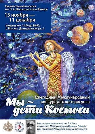 Poster A3 000.jpg