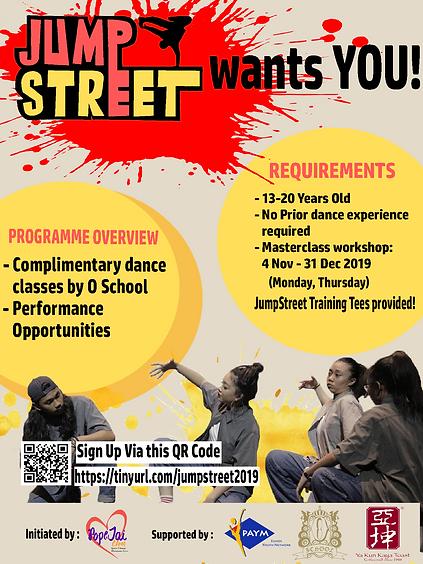 Masterclass Recruitment.png