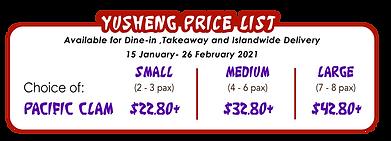 website_yusheng price list.png