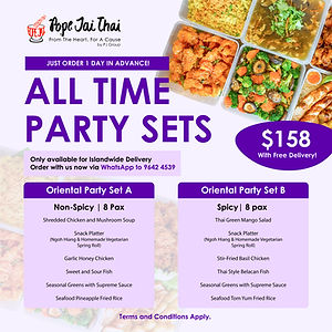 All Time Party Set-12.jpg