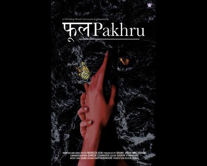 Phoolpakhru