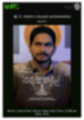 Look at Me.jpg