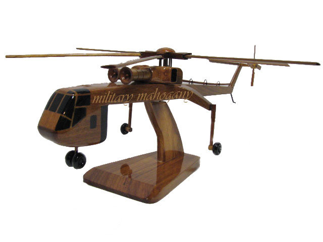 S-64 Skycrane Wooden Model