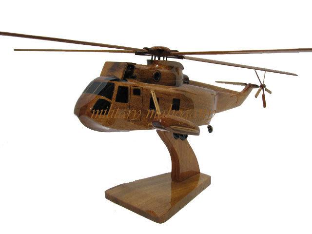 S-61 Wooden Model