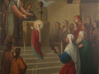 Введение во Храм Пресвятой Богородицы!