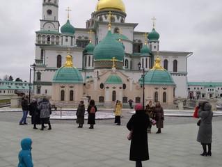 Паломничество в Ново- Иерусалимский монастырь г. Истры и Савво-Сторожевский монастырь г. Звенигорода