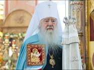 Послание митрополита Ювеналия по случаю 90-летия Московской области.