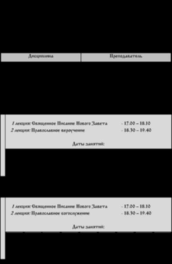 Химкинское отделение №1 (мкр. Сходня) ра