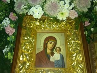 Прав. Іоаннъ Кронштадтскій († 1908 г.) Поученіе въ день Казанской Божіей Матери.
