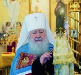 Рождественское послание Митрополита Крутицкого и Коломенского Ювеналия.