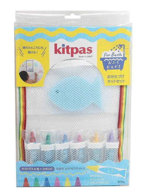 Kitpas - Crayons Set for Bath - Blue Fishie