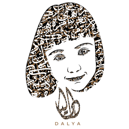 Arabic Calligraphy Portrait