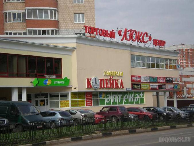 Детская парикмахерская Подольск Симпатио