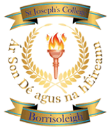 St-Josephs-School-Crest-Full.png